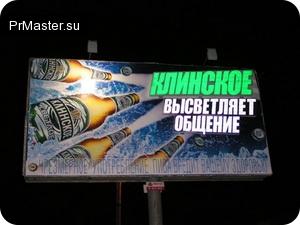 Работа с ошибками: штраф за неправильное размещение алкогольной рекламы.