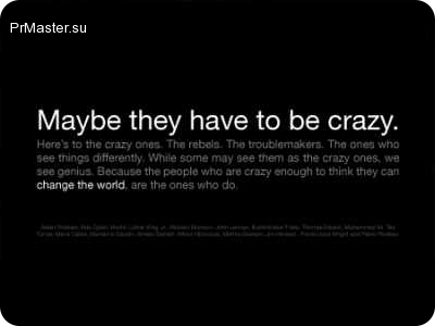 Джобс и «Think Different».