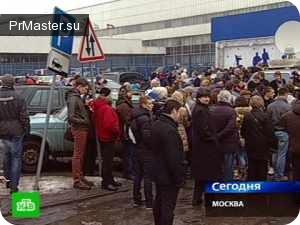 Телеканал НТВ разоблачает митингующих «продажников».