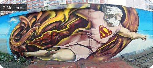 Уличные художники демонстрируют свой талант.
