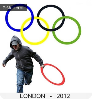 Первое правило рекламы на олимпийских игр: никогда не упоминать про олимпийские игры.