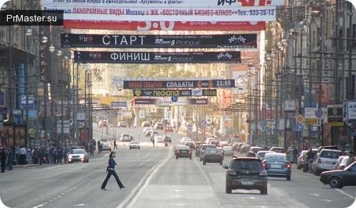Московская власть уберет со зданий всю «наружку».