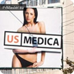 Имам Казани возмущен якобы «голой» рекламой.