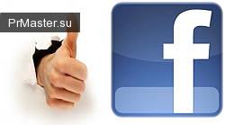 На Facebook обнаружился баг со счетчиком «лайков».