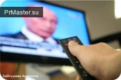 Социальная реклама станет средством заработка для проекта «Общественное телевидение».
