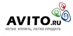 На портале AVITO будет продаваться реклама