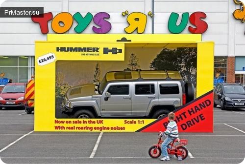 Классная автомобильная реклама