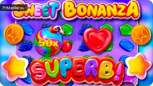 Слот Sweet Bonanza