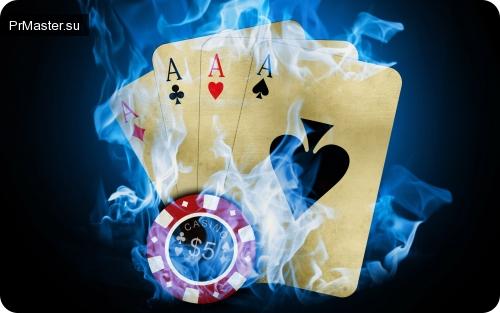 Как определить надежность онлайн казино?