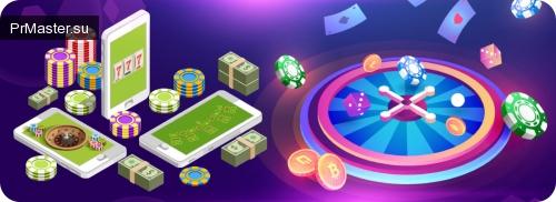 Как заработать денег в ПМ казино