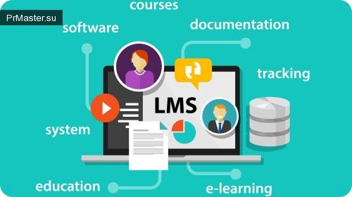 Пять убедительных преимуществ SAAS LMS